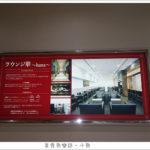 即時熱門文章:日本沖繩那霸空港/機場貴賓室Lounge華~hana~【日本旅遊】