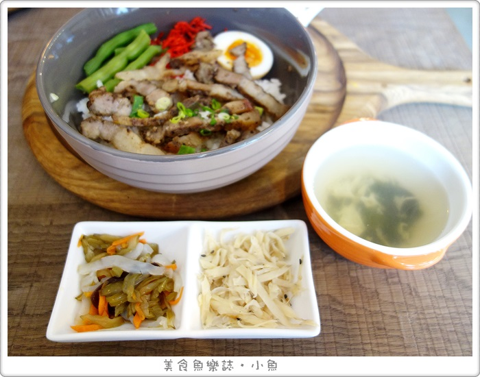 【台北大安】留一個位子 Stay With me/簡餐 甜點 下午茶(已歇業) @魚樂分享誌