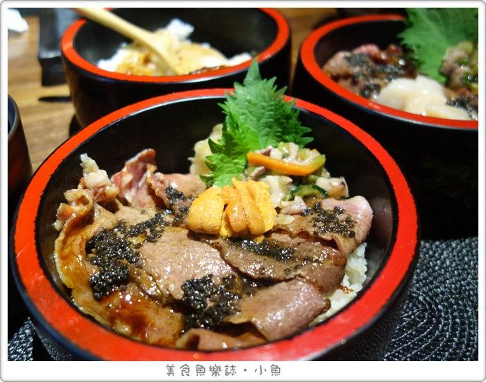 【台北大安】柳居形意料理/大安區日式料理 @魚樂分享誌