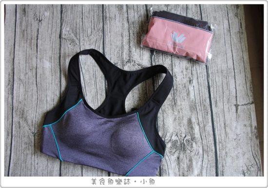 【試穿心得】華歌爾輕運動內衣/輕運動壓力褲 @魚樂分享誌