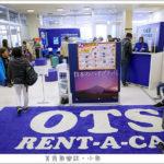 即時熱門文章:【日本旅遊】沖繩自駕遊/OTS租車流程