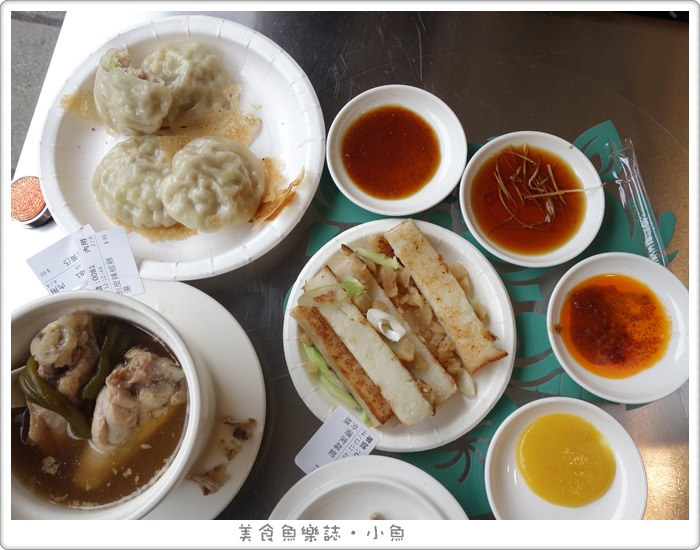 【台北大安】甘妹弄堂鐵板湯包/東區早午餐 @魚樂分享誌