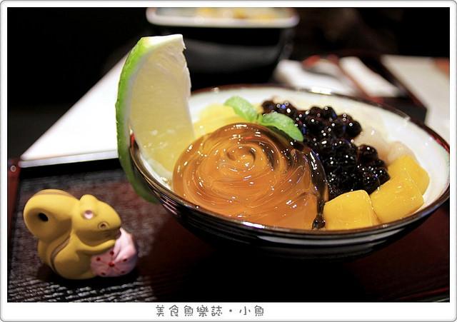 【台北大安】鮮芋仙台北忠孝旗艦店/東區甜品 @魚樂分享誌