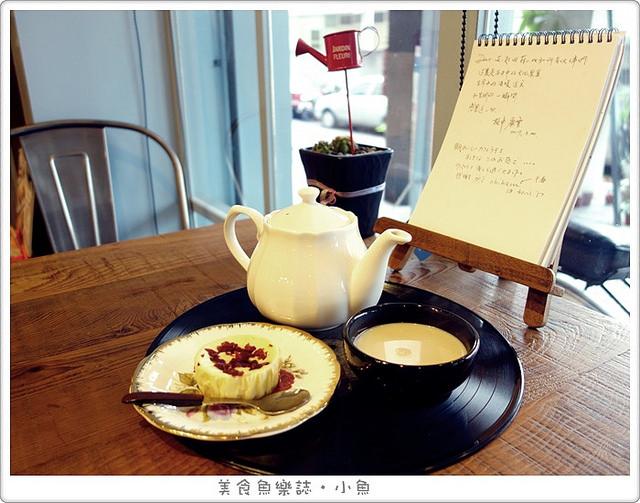 【新北板橋】在一起 One&Together/風格咖啡店/捷運府中站 @魚樂分享誌