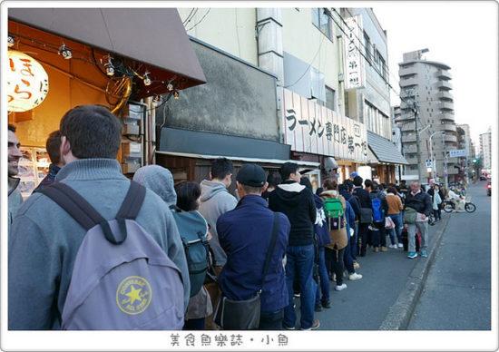 【日本美食】京都 本家第一旭/京都車站旁排隊拉麵 @魚樂分享誌