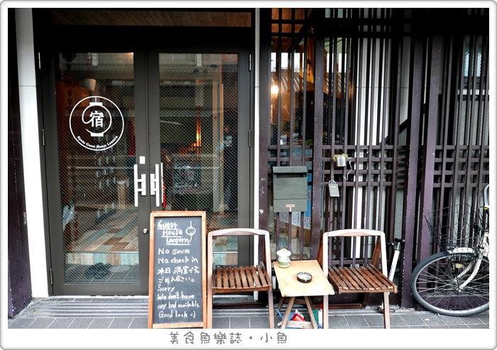【日本旅遊】燈籠民宿Kyoto Guest House Lantern/京都住宿/近京都車站 @魚樂分享誌