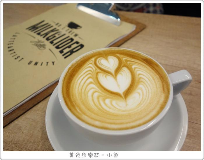 【台北松山】牛奶滑翔機 Milkglider Latteartist Unity/貓咪咖啡店 @魚樂分享誌