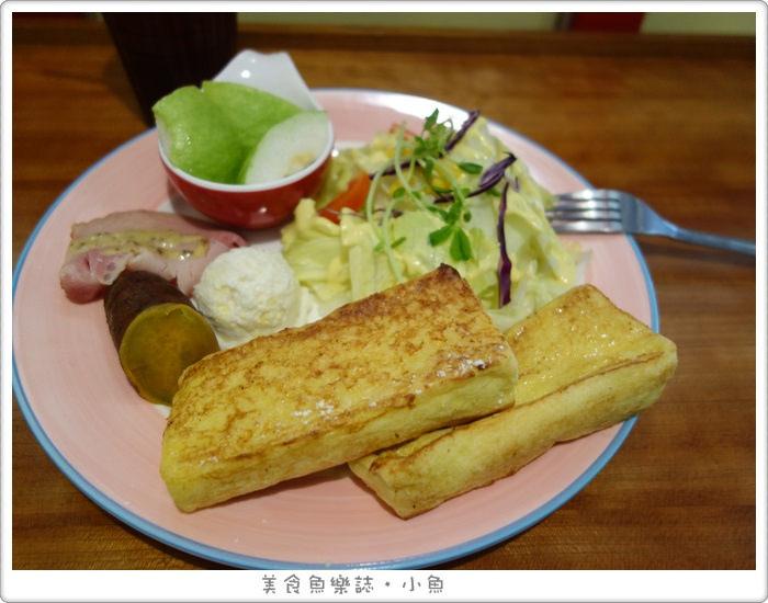 【新北板橋】三隻小豬美式早午餐/近府中站/寵物友善平價早餐 @魚樂分享誌