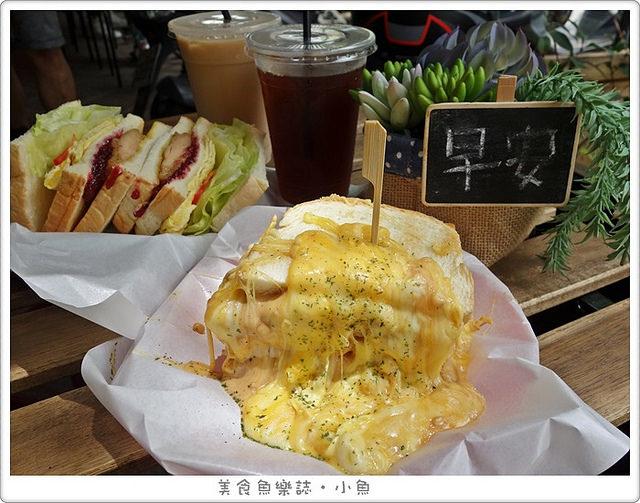 【台北萬華】金花碳烤吐司專賣/爆漿起司三明治 @魚樂分享誌