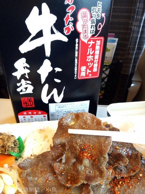 【日本美食】駅弁屋/神奇的加熱牛舌便當 @魚樂分享誌