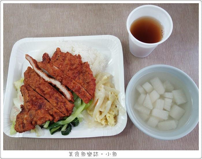 【台北大安】億頓排骨專賣店/東區美食小吃/仁愛圓環 @魚樂分享誌