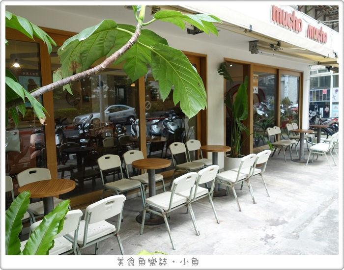 【台北大安】muchomucho咖啡館/東區美食/不限時/wifi/插座 @魚樂分享誌