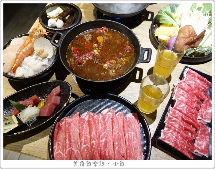 【台北中正】打狗霸takao1972火鍋吃到飽/德立莊店/西門町商圈 @魚樂分享誌