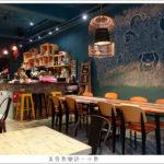 網站熱門文章:【台北萬華】INS Cafe 癮俬咖啡/西門町下午茶/不限時/免費wifi/提供插座(內附詳細菜單)