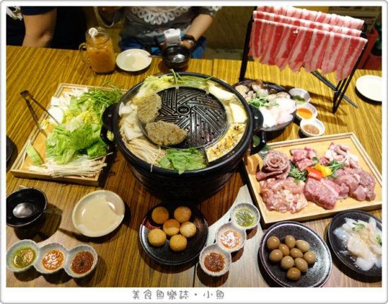 【台北大安】泰豬鍋/火烤兩吃 泰式火鍋/東區美食 @魚樂分享誌