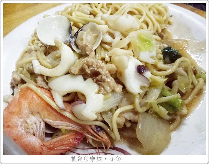 【新北板橋】裕民街無名炒飯海鮮麵/夜市必吃美食 @魚樂分享誌