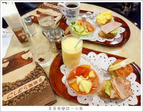 【日本美食】神戶 西村咖啡店/熱門人氣早餐店/神戸にしむら珈琲店 @魚樂分享誌