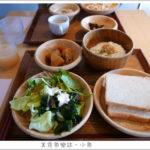 即時熱門文章:【日本美食】京都 都野菜賀茂(水族館前店)/早餐吃到飽