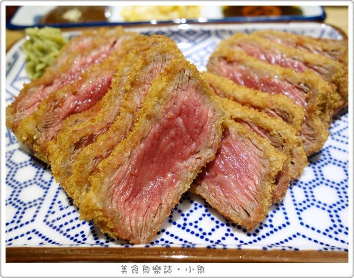 【台北大安】乍牛 炸牛排專賣/日式炸牛排/東區熱門美食 @魚樂分享誌