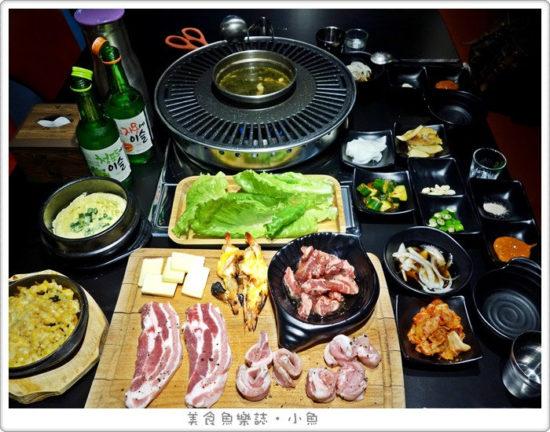 【台北大安】韓式烤肉終結王/平價套餐附韓式小菜冰淇淋吃到飽/忠孝敦化/東區美食 @魚樂分享誌