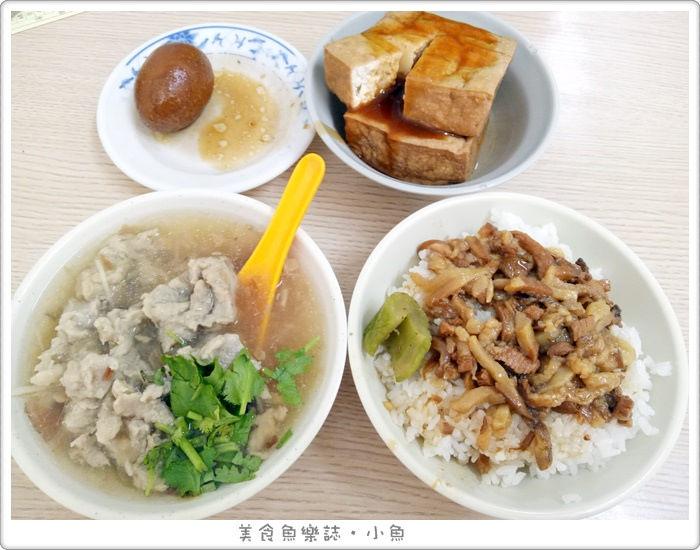 【台北中正】金峰魯肉飯/熱門傳統小吃/南門市場排隊美食 @魚樂分享誌