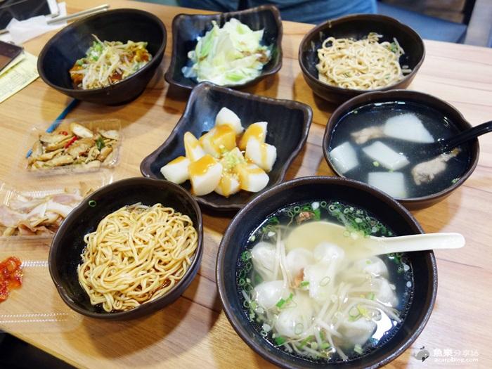 【台北大安】老蘿蔔麵食館/ 台北文青小吃店/捷運信義安和站 @魚樂分享誌