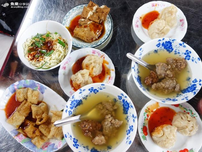 【基隆美食】阿本燒賣 70年老店 超大顆台式燒邁 @魚樂分享誌