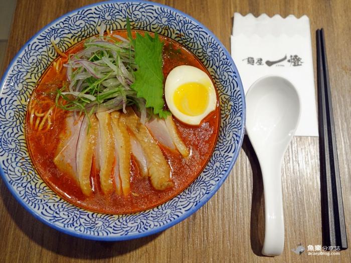 【台北中山】麵屋一燈- 日本東京冠軍沾麵 超人氣拉麵 @魚樂分享誌
