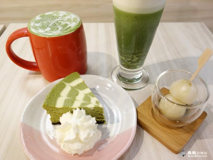【台北中山】Machikaka 抹茶甜點下午茶 南京復興捷運美食 @魚樂分享誌