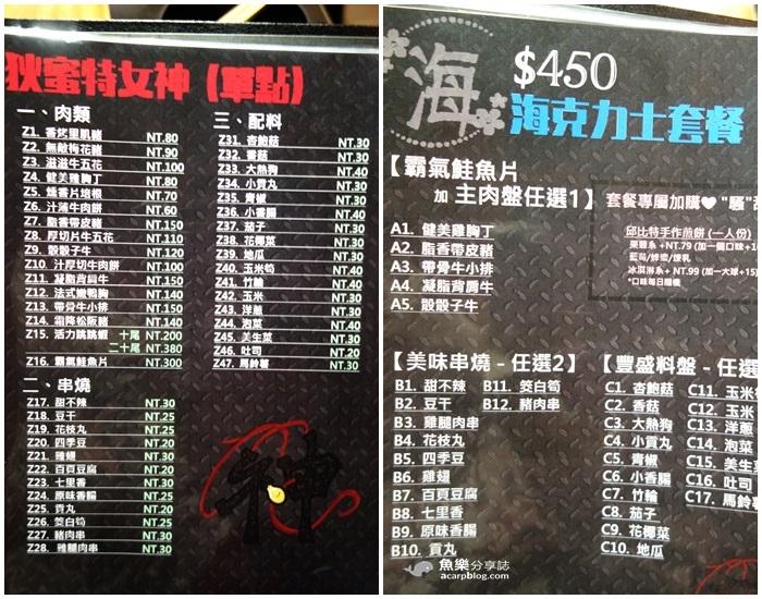 【新北新莊】豐樂Brunch & 樂神Yakiniku-神燈烤爐 無煙燒烤 輔大美食