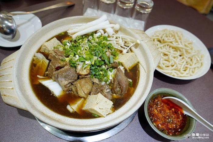 【新北新莊】新莊牛肉大王餐廳-招牌牛腩鍋、全牛大餐 @魚樂分享誌