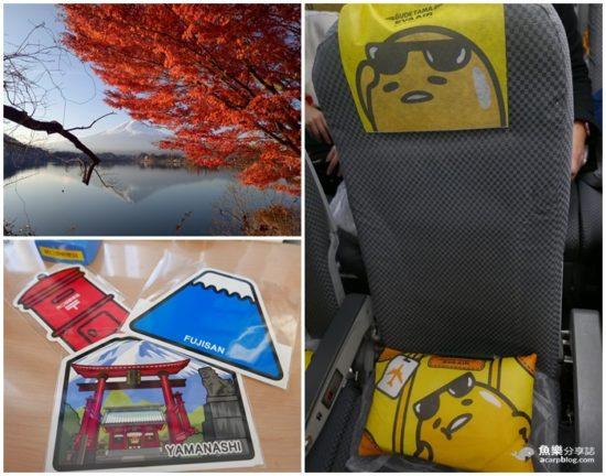 富士山day6