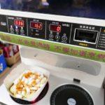 即時熱門文章:【超商美食】韓國泡麵機/萊爾富限定門市