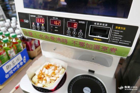 韓國泡麵機