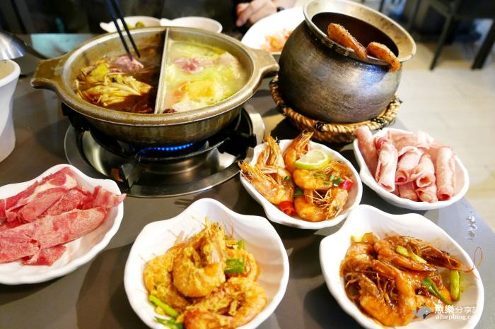 【台中美食】瘋蝦吃到飽- 20幾種蝦料理和鴛鴦麻辣火鍋buffet @魚樂分享誌