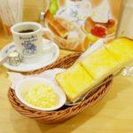 即時熱門文章:【台北中山】KOMEDA名古屋式傳統咖啡屋コメダ珈琲店-點咖啡送吐司超值早餐