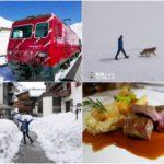 即時熱門文章:2018瑞士自由行day4-冰河列車-策馬特-黑面羊餐廳