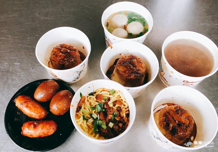 【台中美食】清水阿財米糕/台中人氣美食小吃 @魚樂分享誌