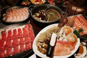 網站近期文章:【台北大安】五麥壽喜燒- 吃到飽|東區美食|忠孝敦化站