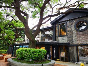 網站近期文章:【台北士林】STARBUCKS星巴克天玉門市│全台最美露天咖啡座