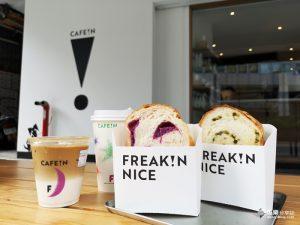 網站近期文章:【台北大安】CAFE IN|冠軍咖啡|東區咖啡店|CAFE!N