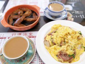 網站近期文章:【台北松山】香港特別行運冰室|懷舊茶餐廳|南京復興站