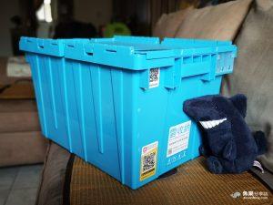 網站近期文章:受保護的文章:【體驗分享】雲收納 短期倉儲|年終大掃除|把家裡的雜物變不見