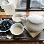 即時熱門文章:【高雄苓雅】永心鳳茶 Yonshin Tea & Cake Selection Bar