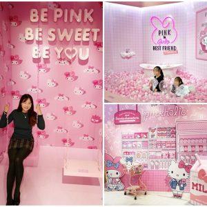 華山三麗鷗粉紅展