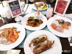 今日熱門文章:【新北新莊】天賜百匯buffet自助餐|天賜良緣大飯店