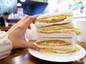 網站近期文章:【台北信義】真芳碳烤吐司‧紅茶牛奶|松菸人氣早餐