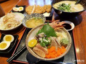 網站近期文章:【宜蘭礁溪】樂山溫泉拉麵|泡腳吃拉麵|炙燒海鮮丼平價美味
