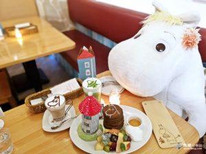 網站近期文章:【台北大安】Moomin café 嚕嚕米主題餐廳|太可愛太好拍還可把瓶瓶罐罐帶回家