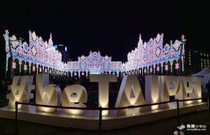網站近期文章:【台北信義】2019台北光之饗宴│一秒到日本│超美夜景光雕藝術